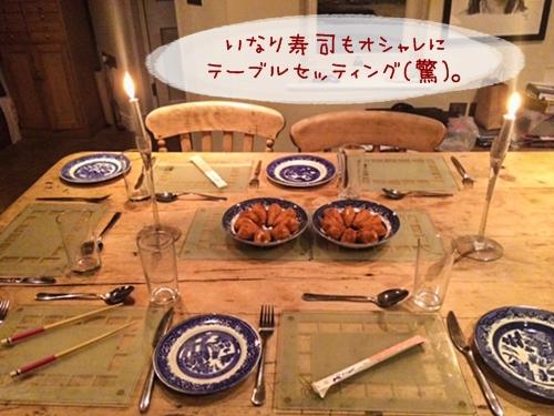 inarizushi2.jpg