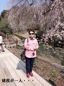 2014-03-27-14-26-17_photo.jpg