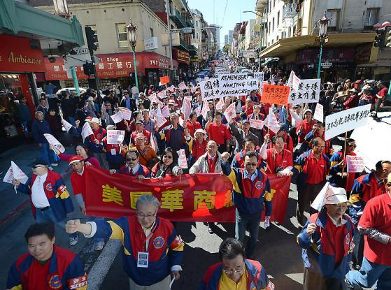 chinese_protesters_in_san_francisco_01s.jpg