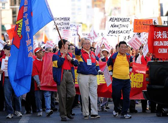 chinese_protesters_in_san_francisco_06s.jpg