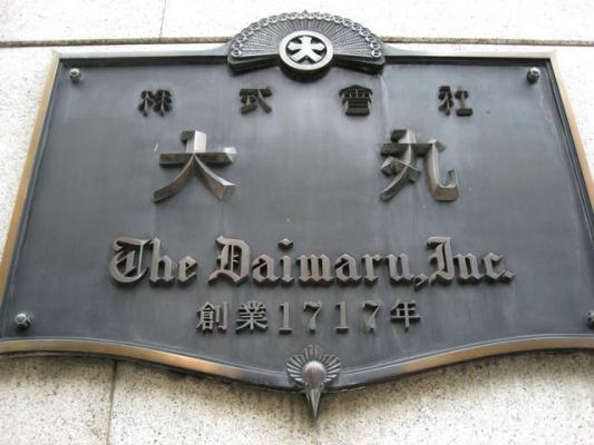 daimaru380255.jpg