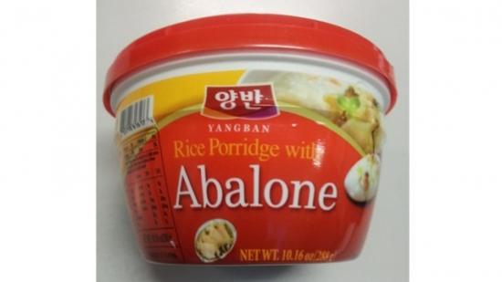 yangban-porridge_s.jpg