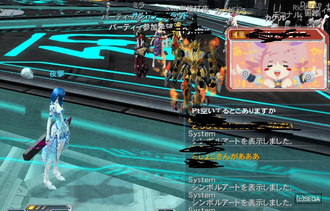pso20140223_205811_000.png