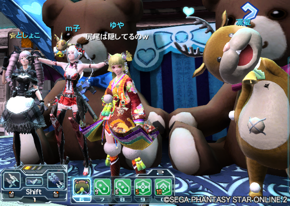 pso20140310_231111_011.png