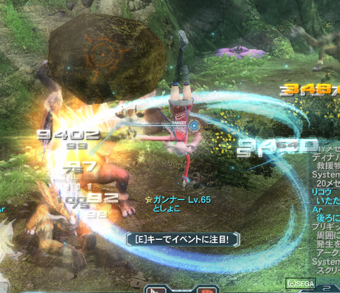 pso20140316_064417_008.png