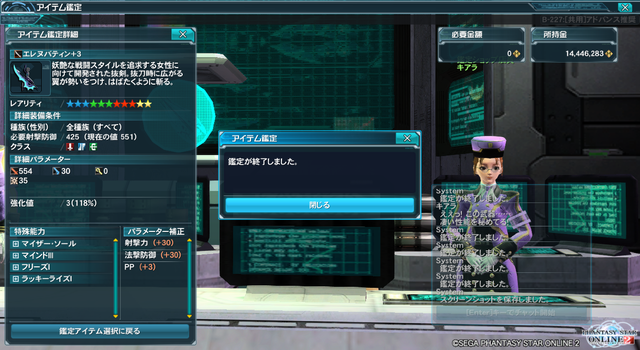 pso20140317_171144_001.png