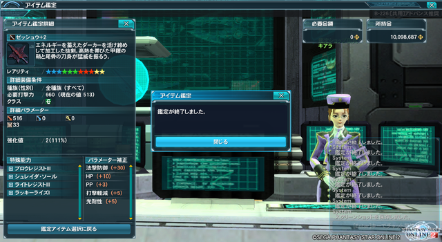 pso20140318_051043_010.png