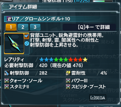 pso20140319_100215_042.png