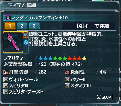 pso20140319_100219_044.png