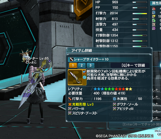 pso20140319_100227_045.png