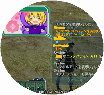 pso20140321_031617_004.png