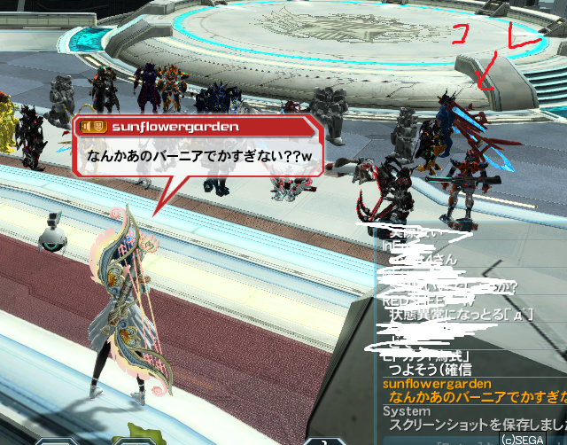 pso20140321_220142_01011.png