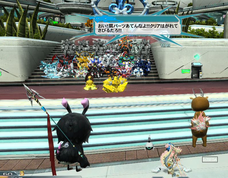 pso20140321_221041_020.png