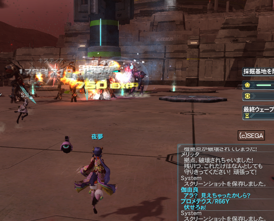 pso20140326_204144_005.png