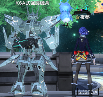 pso20140419_220247_000.png