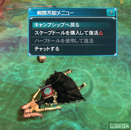 pso20140511_164849_011.png