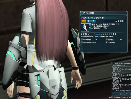 pso20140526_011353_033.png
