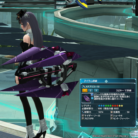 pso20140531_181424_000.png