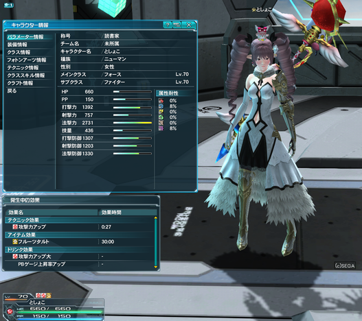pso20140603_214054_003.png