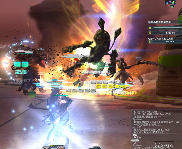 pso20140609_233806_001.png