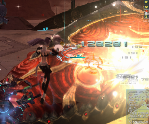 pso20140609_234431_004.png