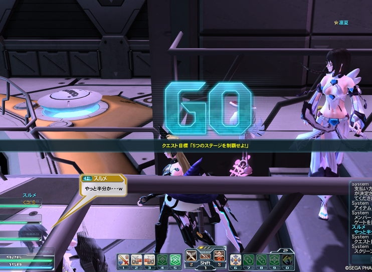 pso20140610_224200_001.png