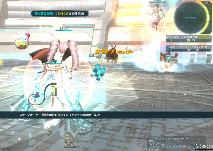 pso20140610_225630_007.png