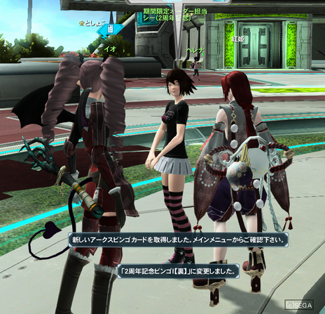 pso20140612_144052_005.png