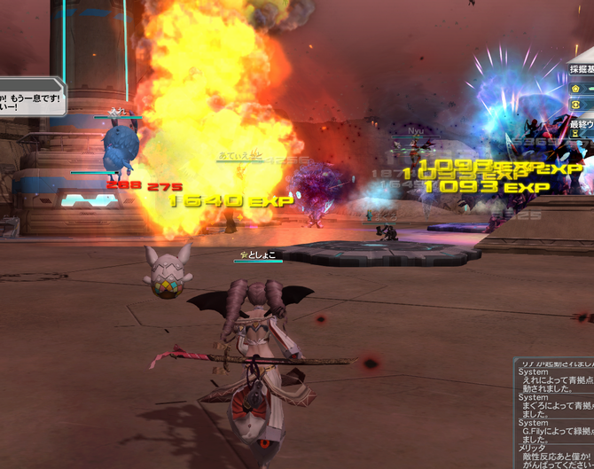 pso20140612_153241_007.png