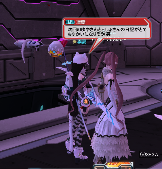 pso20140703_230247_019.png