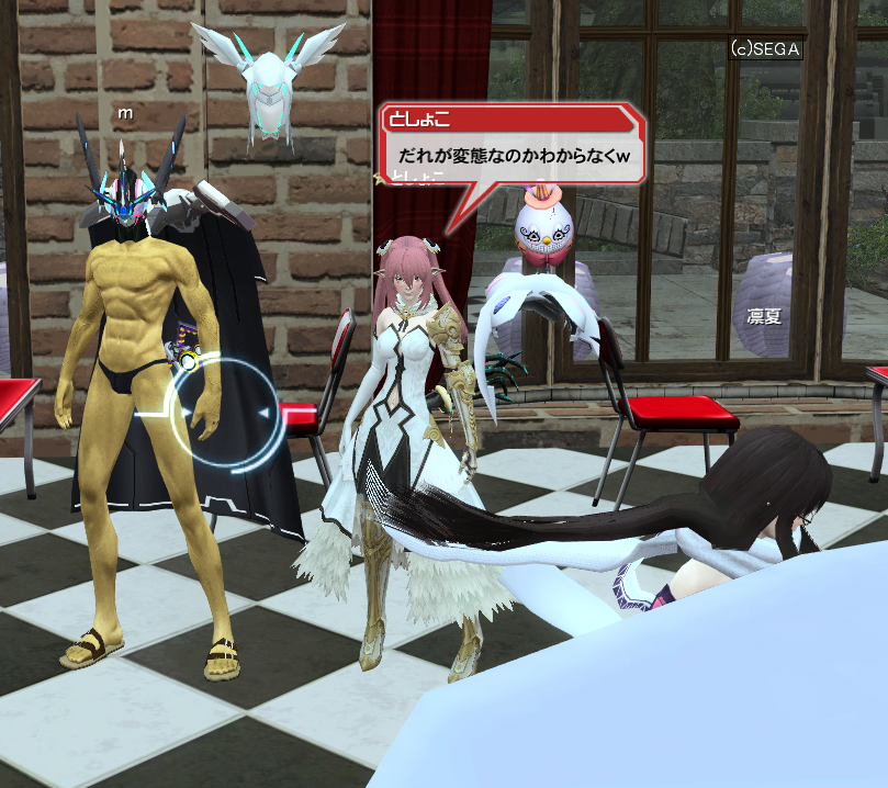 pso20140705_155257_039.png