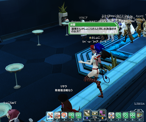 pso20140712_223804_002.png