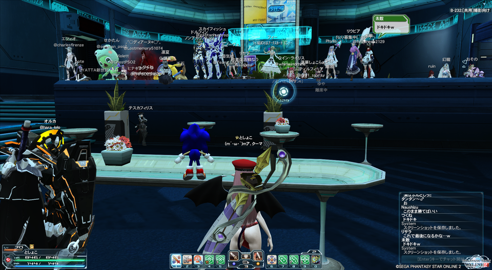 pso20140712_230519_006.png