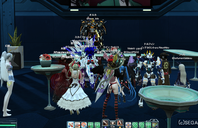 pso20140712_231218_009.png