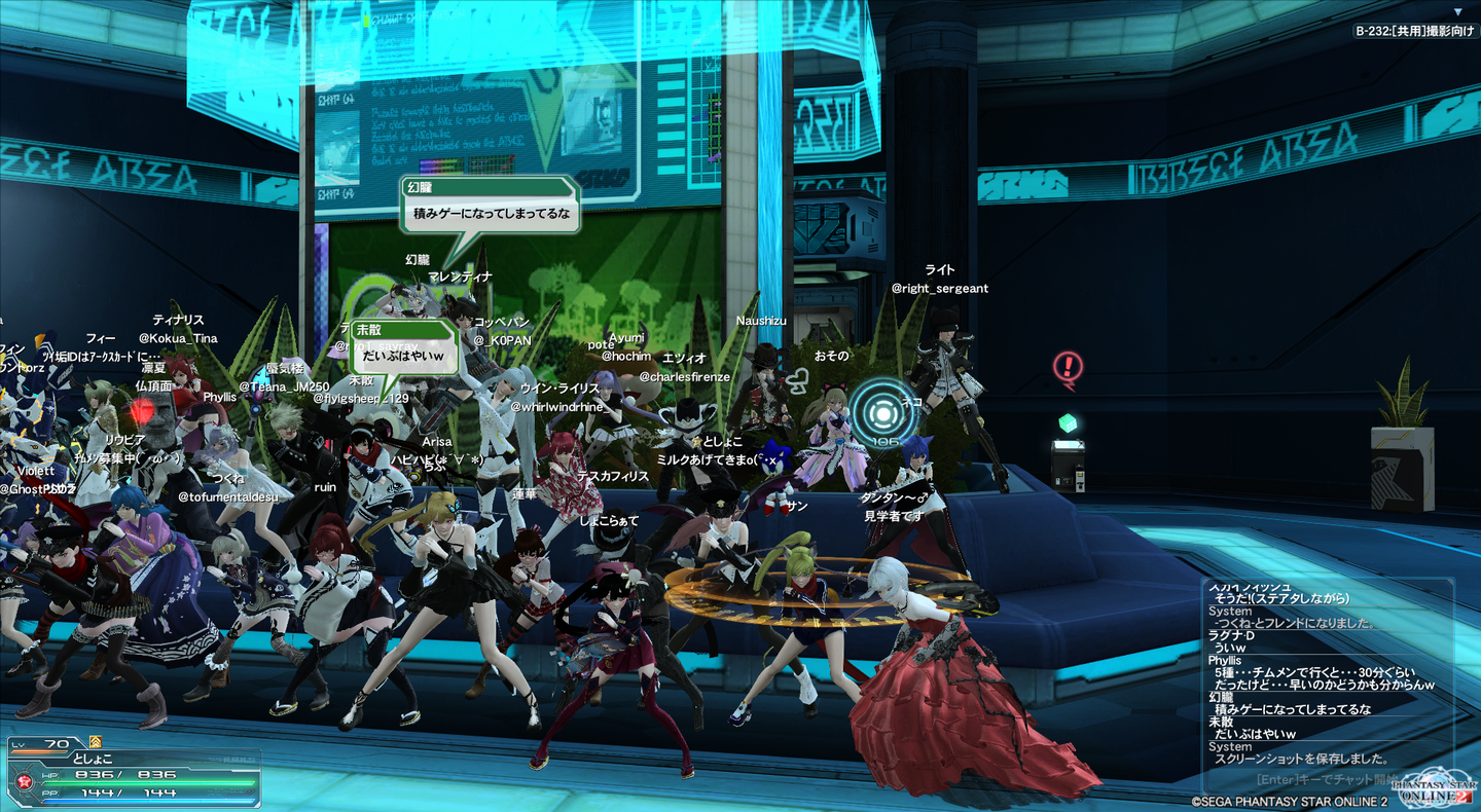 pso20140712_234040_010.png
