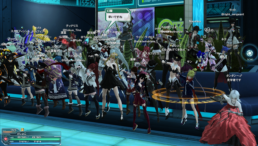 pso20140712_234049_012.png