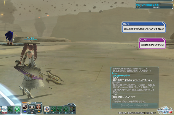 pso20140713_131953_002.png