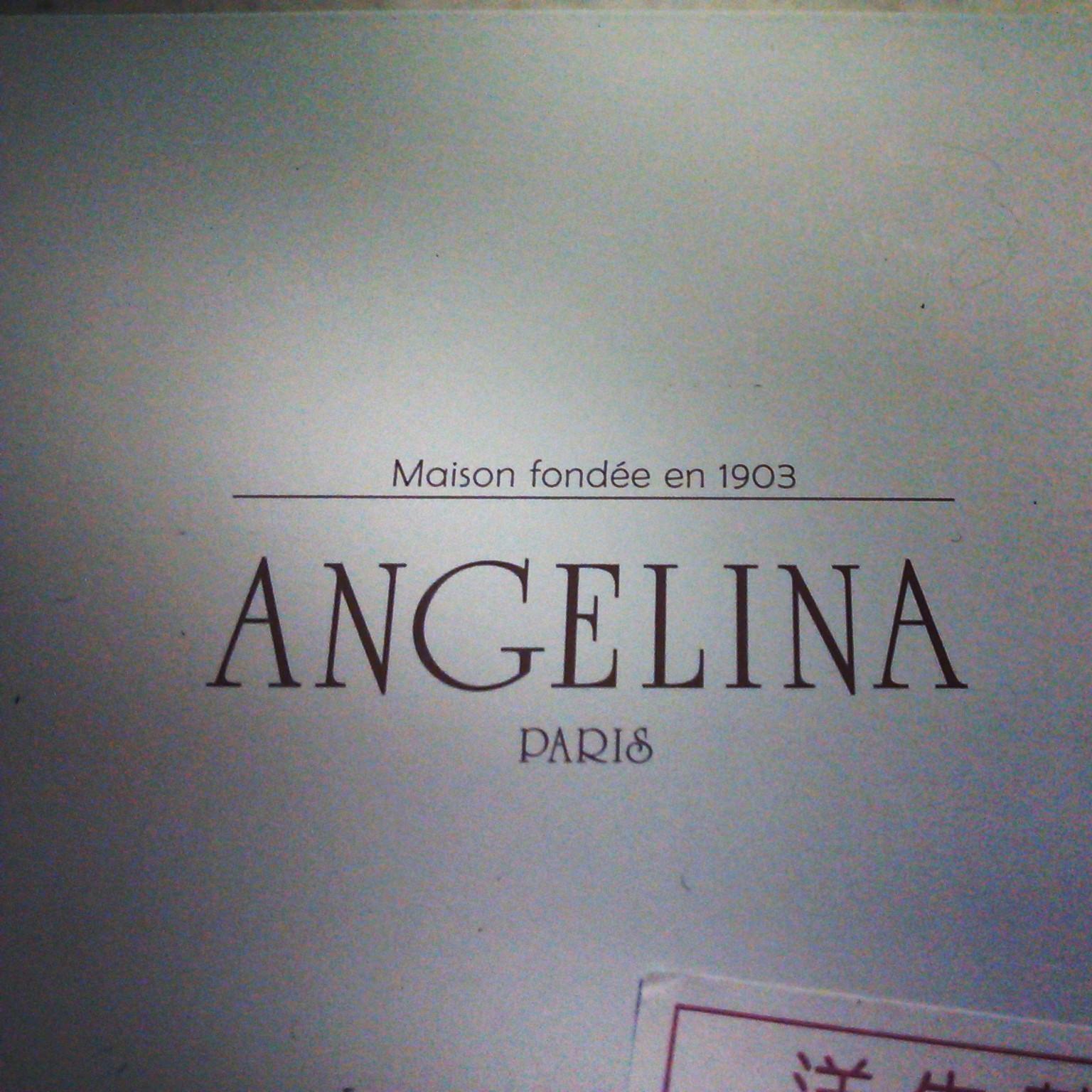 アンジェリーナ 2