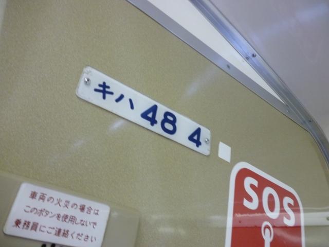 P10d30914 (640x480)