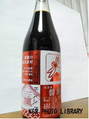 12月15日丸大豆醤油