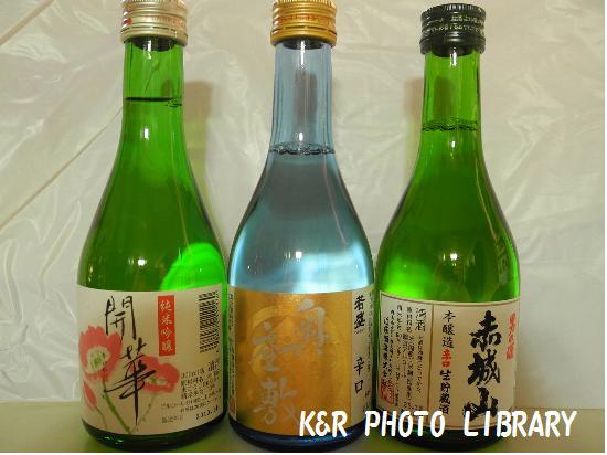 1月13日お土産の日本酒