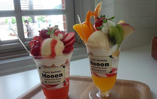ブログ用MOOON