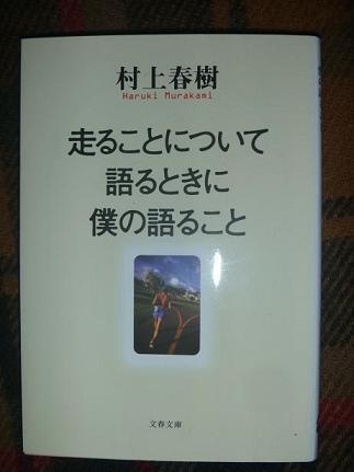 P1010847.jpg