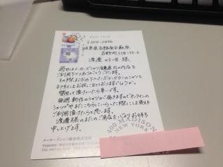 kamakura__.jpg