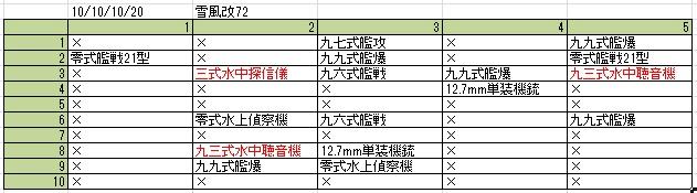 kankore_drum001-01.jpg