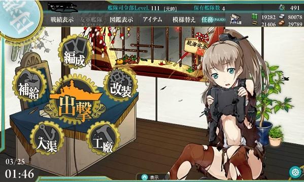 kankore_kuma001-01.jpg