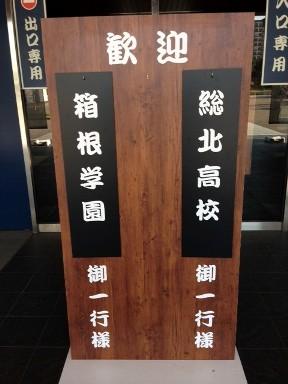 大江戸ペダル (4)