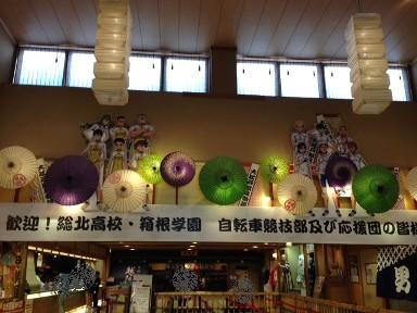 大江戸ペダル (5)