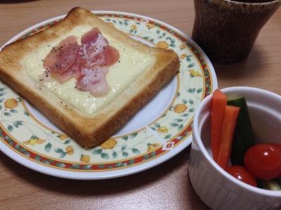 生ハムチーズトースト