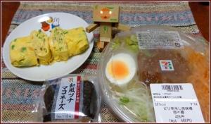 711_担々麺a